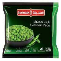 Sunbulah Garden Peas 2x450g