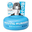 Gatsby Hair Moving Rubber Cool Wet 1set