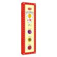 Hem Precious 3In1 Incense Stick 30g