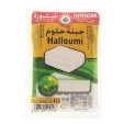 Chatoora Halloum Cheese 2x250g
