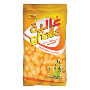 Nabil Ghalia Cheese Balls Family 80g