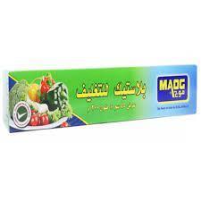Maog Cling Film 3pcs