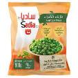 Sadia Frozen Garden Peas 900g