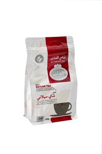 Al Fakher Finest Ceylon Tea 200g
