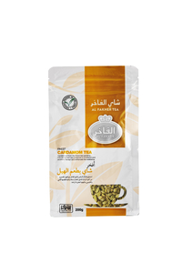 Al Fakher Finest Cardamom Tea 200g