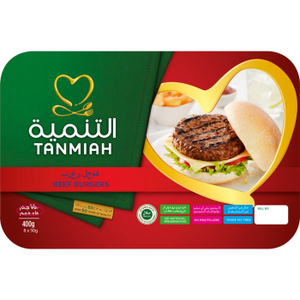 Tanmiah Frozen Beef Burger 750g