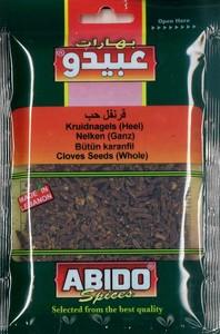 Abido Cloves Seeds 50g