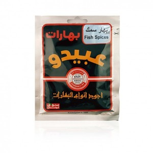 Abido Fillet Fish Spices 50g