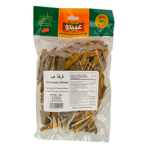 Abido Dry Cinnamon Whole 100g