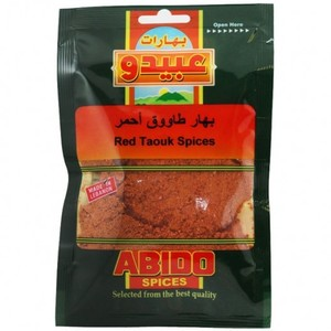Abido Red Taouk Spices 50g