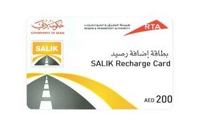 Salik Voucher AED 200 1pc