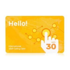 Hello Voucher AED 30 1pc