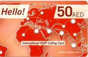 Hello Voucher AED 50 1pc