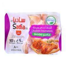 Sadia Chicken Drumsticks 900g