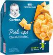 Gerber Pasta Pick-Ups Cheese Ravioli 1pc
