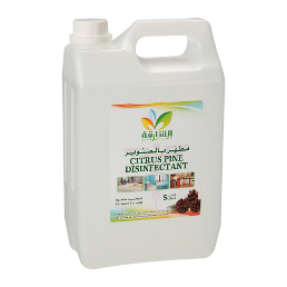 Co-Op Antiseptic Disinfectant 5L