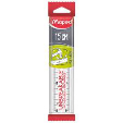 Maped Ruler Study Unbreakable 1pc