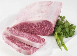 Australian Wagyu Beef Striploin Steak 9+ Marbling 250g