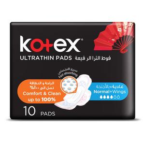 Kotex Ultra Normal + Wings 16x10s