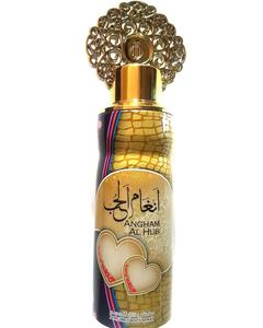 Al Wadi Perfume Splash Ingham Al Hub 250ml