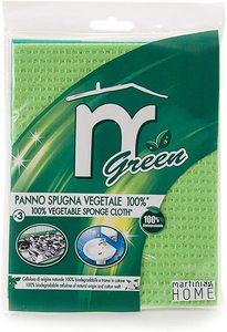 Martini Vegetable Cellulose Sponge Cloths 1pc