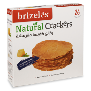 Brizeles Basil And Cheese 1pack