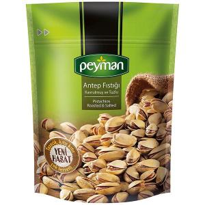 Peyman Roasted Almonds 150g