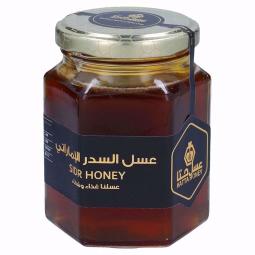 Samar Honey Glass Jar 290ml