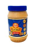 Riya Gold Peanut Butter Crunchy 510g