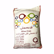 Aswaaq Super Kernal Basmati Rice 5kg