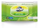 Wow Multi Purpose Antibacterial Wipes 2x80s