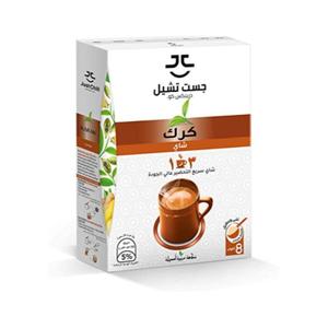 Just Chill Karak Tea Chai Instant 3 in 1 220g