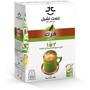 Just Chill Karak Tea Cardamon 3 In 1 220g