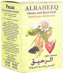 Alraheeq Honey & Black Seed 250g