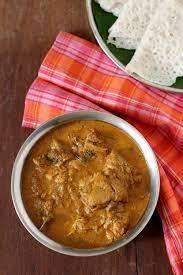 Marosia Chicken Curry 250g