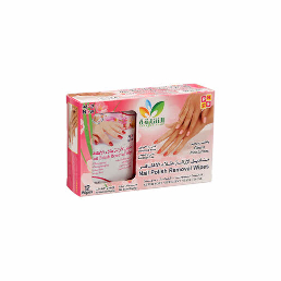 Co-Op Nail Polish Removal Wipes 1pack