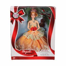 Oscar Lovely Doll 1pc