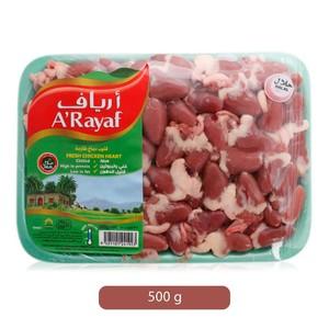Fresh Chicken Heart 500g