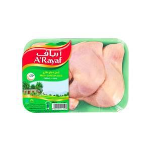 Fresh Chicken Legs 500g