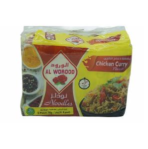 Al Worood Chicken Curry Noodles 2x5x70g