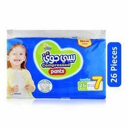 BabyJoy Compressed Diamond Pad Diaper 26s