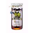 Antalya Recelcisi Green Walnut Jam Fruit (Yesil Ceviz Receli) 290g