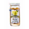 Antalya Recelcisi Bergamot Jam Sugar Free (Seker Ilavesiz Bergamot Receli) 370g