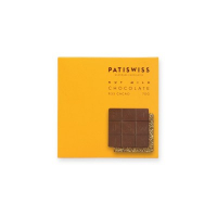 Patiswiss Nut Dark Chocolate 70g