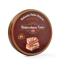 Abdurrahman Tatlici Helva With Cacao (Kakaolu Tahin Helva) 300g
