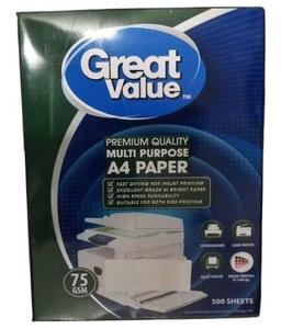 Maxi Great Value Paper Plain 1set