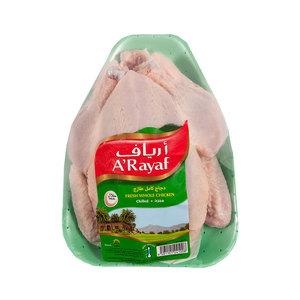 A'Rayaf Fresh Whole Chicken 2x600g