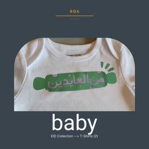 Baby Clothes 1pc
