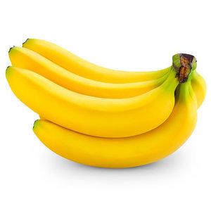 Banana Yellow India 500g