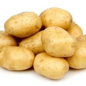 Potato India 500g